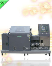 Combined with Temperature and Humidity Salt Spray Test box(CZ-160D)
