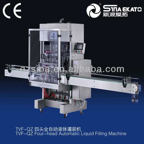 Liquid Shampoo Shower gel Machine PLC control