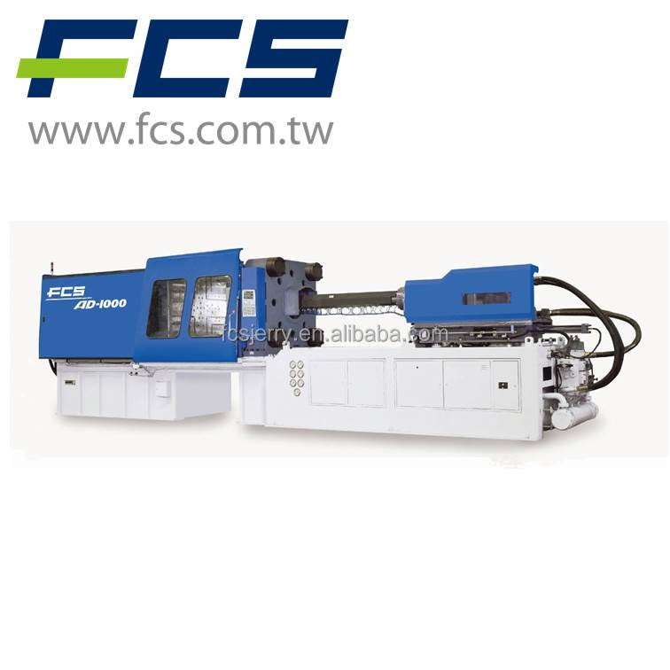 FCS PS/PC/PMMA/PP Multi-Loop / High-Speed plastic injection molding machine