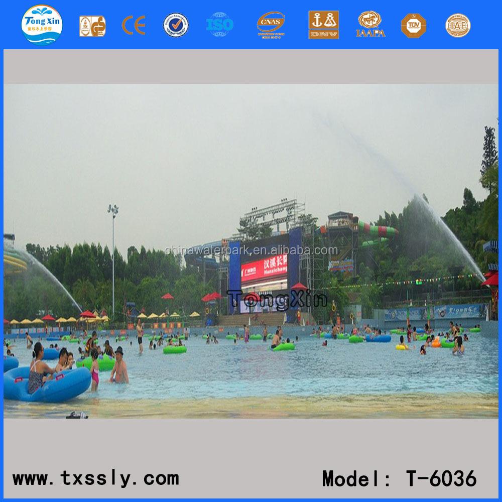 pool wave machine