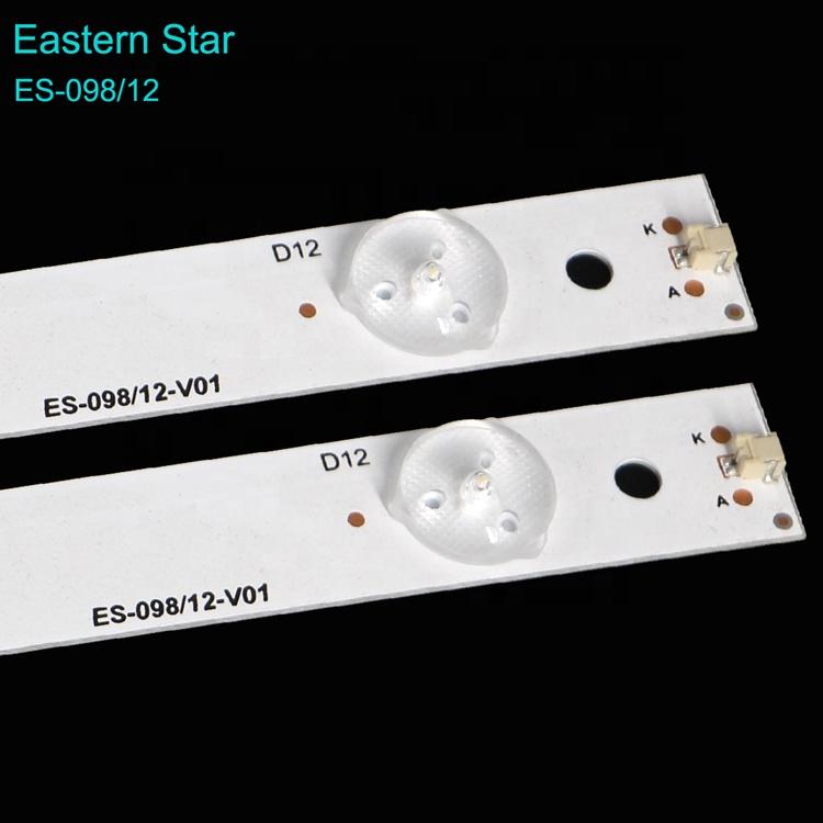 1pcs SC04-11EWA Display  LED 7-segmentig 10,16mm rot 3-8mcd Kathode Anz.Z 1
