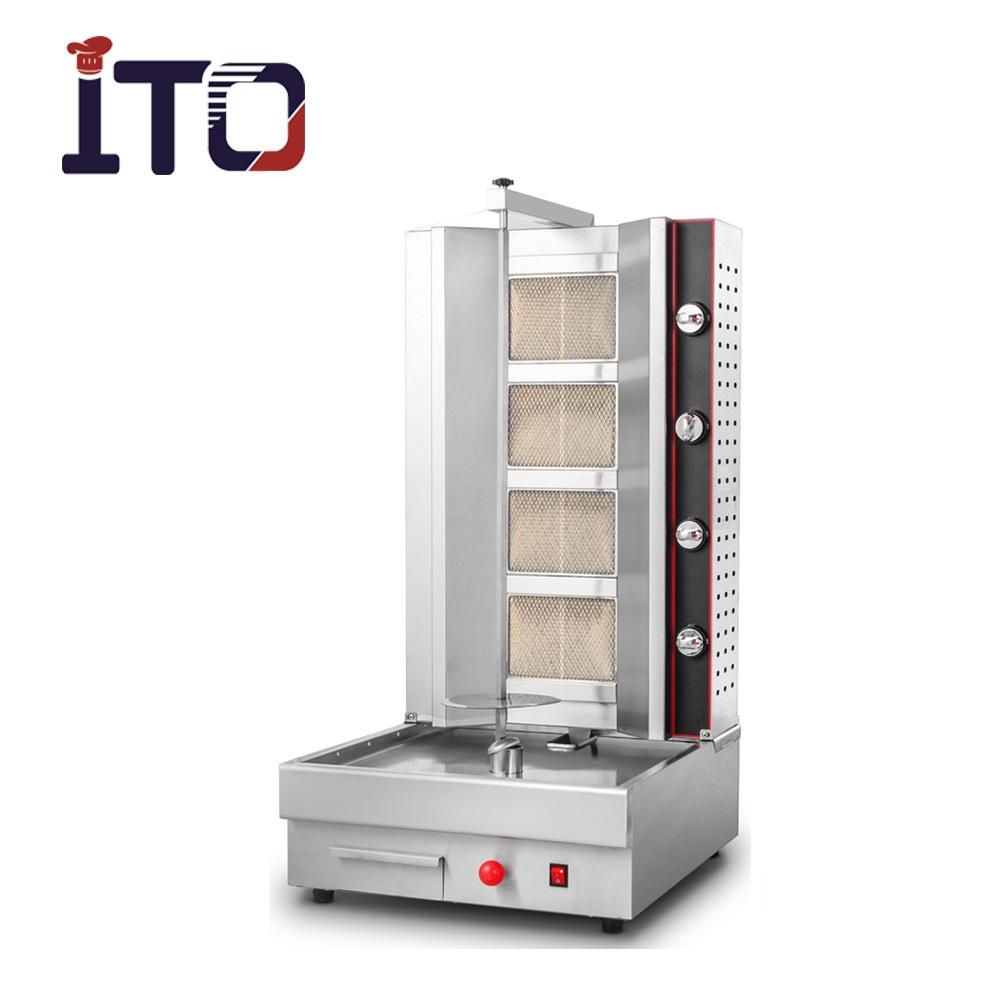 CH-R2 Kommerzielle verstellbare Gas Shawarma-Maschine zum Verkauf