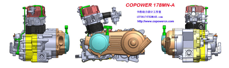 engine 250cc zongshen atv,250cc atv engine parts,used engine atv,atv engine parts, view atv engine, copower product details from wuxi co power Yamaha Mini ATV Racks
