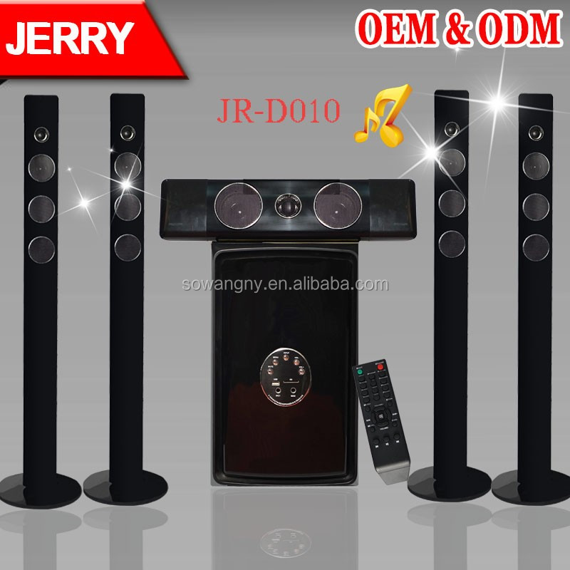 JR-D010 JERRY POWER home theater music system,5.1 home theater,home theater system