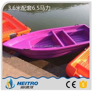 China make boat wholesale 🇨🇳 - Alibaba