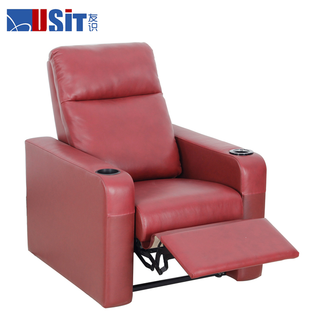 usit uv835a commercial power electrical chairs on sale for theaters and cinemas