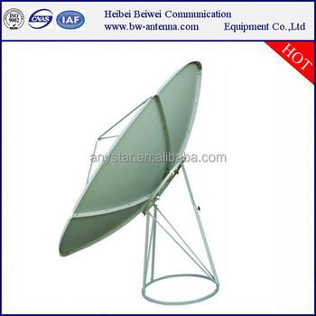 C Band Prime Focus Ground Satellite Dish Antenna