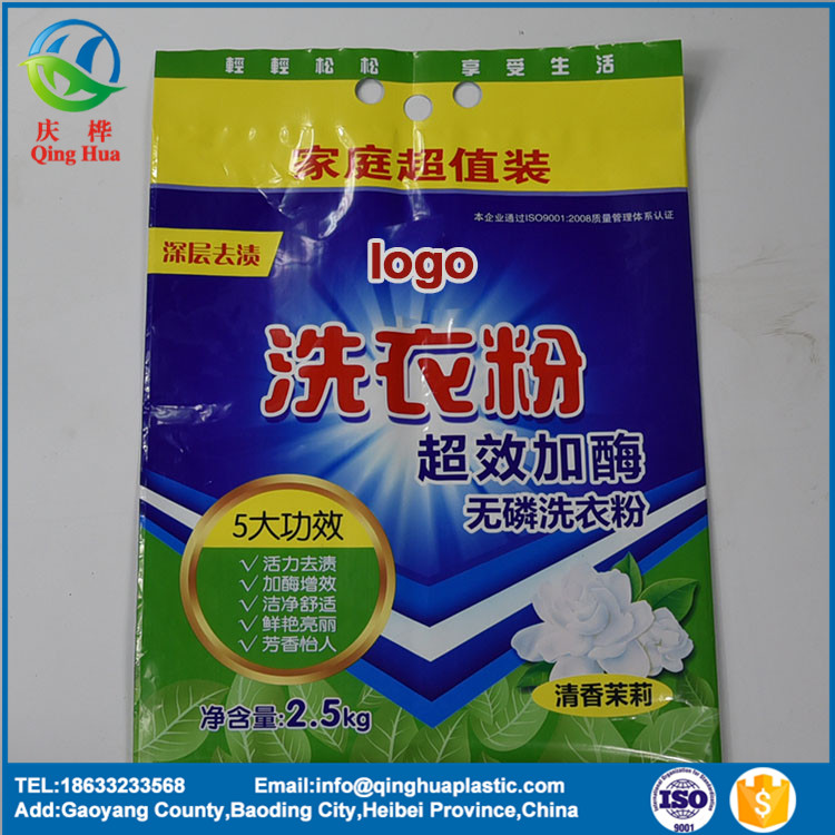 plastic Laminated laundry detergent washing powder packaging bag
