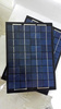 10w poly pv solar panel without frame
