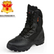 Cheap Comfortable Black Leather Military Combat hunting Boots Security Tactical Police Shoes price