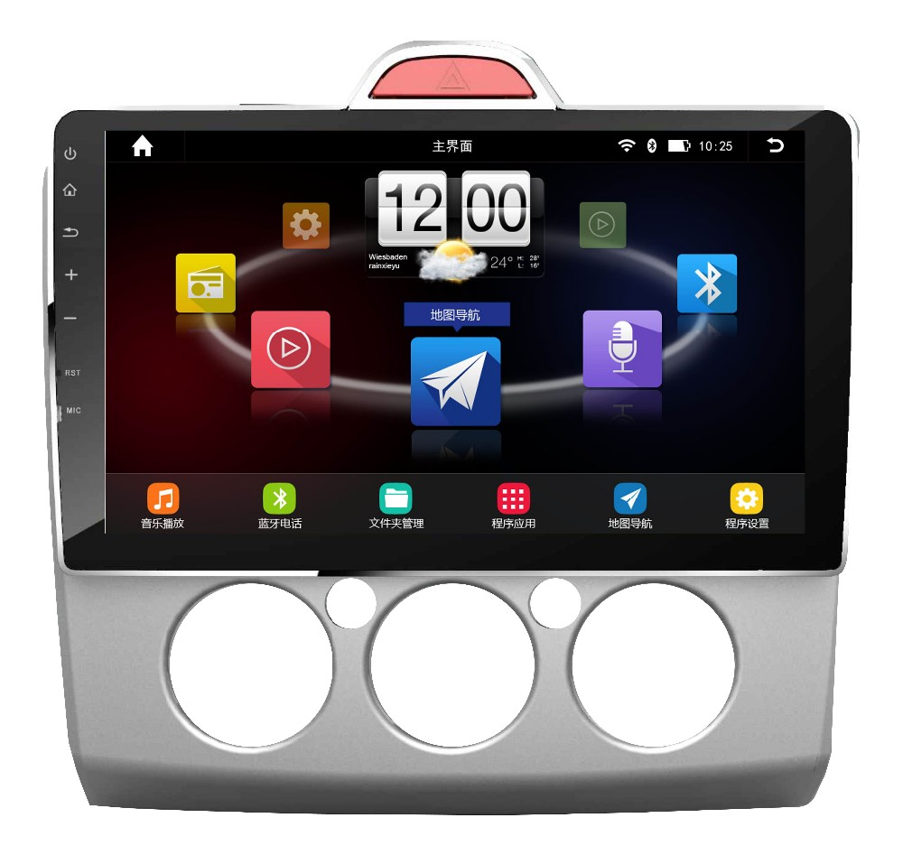 "whole sale CE FCC Certificate 10.1"" Android 4.4.4 Quad Core Car MP5 Player Double Din 16GB for Classic Ford Fo cus 09-13"