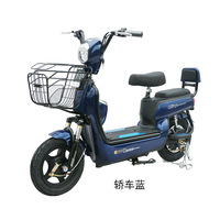 lead acid battery 350w / 500w EU standard pedal assisted 2 seat scooter kick electric