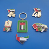 UAE UNITED ARAB EMIRATES 44th national day items, Latest UAE national day souvenir gift items, uae national flag gifts