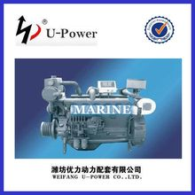 TOP QUALITY! WEICAH 40hp marine propulsion engine IN FAVORABLE PRICE withCCS