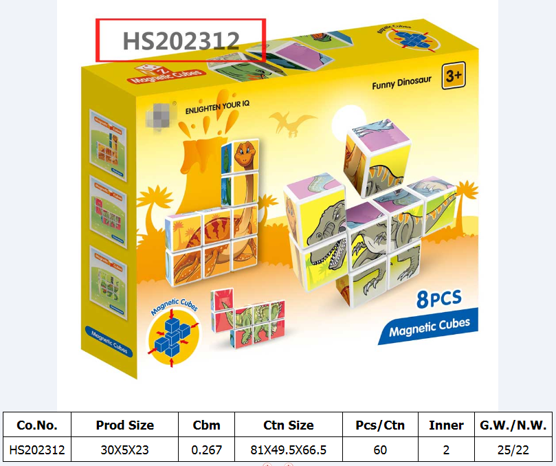 HS202312, Huwsin Toys, Magnetic magic cube,magneticbuilding block, 8pcs, Educational toy