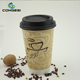Manufacturer whole sell biodegradable hot beverage drinking 12 oz disposable cups to go