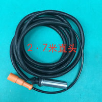 ABS Sensor 2.7M cable