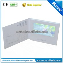 business invitations lcd video card/video greeting card/video brochure