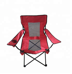 Picnic Time Folding Chair, Picnic Time Folding Chair Suppliers And  Manufacturers At Alibaba.com