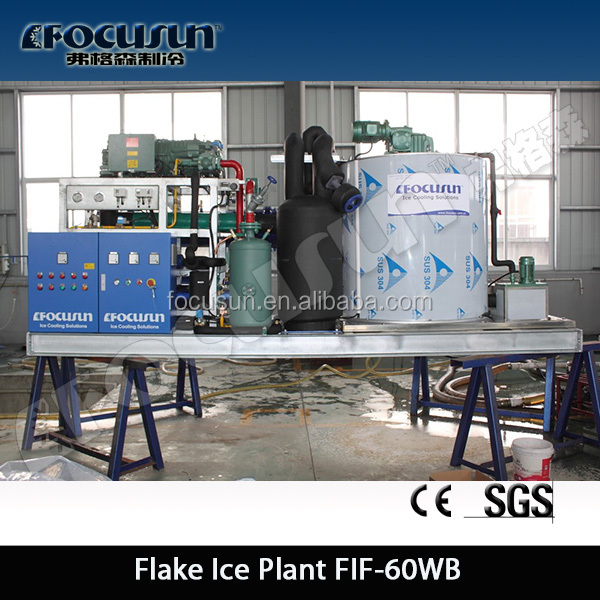 Flake ice machine marine used on the fish vessel great performance hot sell