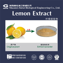 100% natural lemon peel extract powder 98% Diosmetin,CAS No.520-34-3