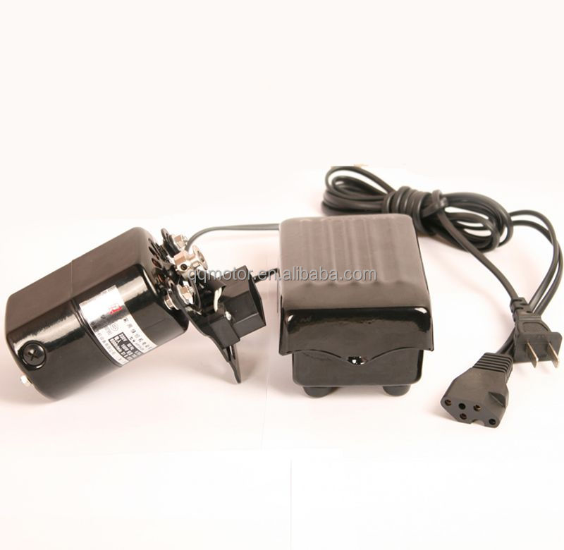 used sewing machine motors