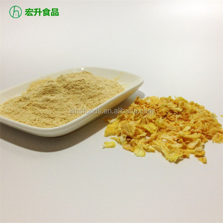 Ad Dehydrated Onion Powder Yellow Onion Powder White Onion Powder ...