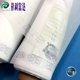 90 100 120 130 150 180 200 white silk screen printing mesh fabric Bolting Cloth for textile printing