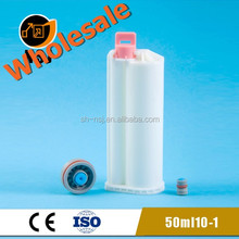 50ml 10:1 Dual cartridge hard plastic tube for silicone sealant