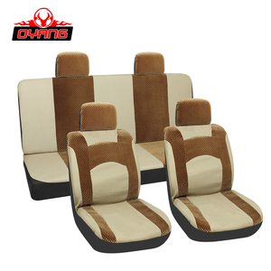 Top quality wholesale mesh car seat covers in beige/ maroon colour luxury seat cover car seat cover truck