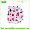 New Design Cartoon Character Cloth Diaper Breathable Baby Diaper