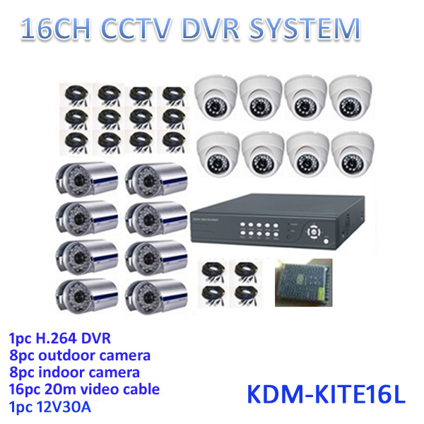Most popular security system! H.264 16ch Economic dvr cctv security camera set, easy to use home alarm system!