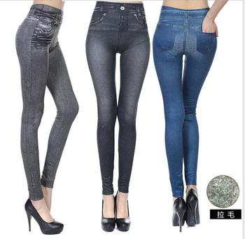 New Type Magic Print Buttock Carrying Carese Jeans leggings
