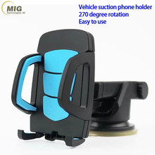 Multiple car mobile phone holder sucker mobile stand bike cell phone holder accept OEM Printing China Factory