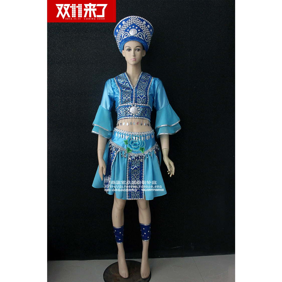 Traditional Russian Costume Blue Blouse Skirt Suit Dance