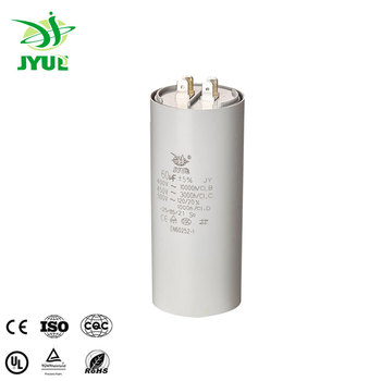 Cbb60 60uf 450vac Sh Air Ventilation Capacitor - Buy 1 3uf 250vac Air  Ventilation Capacitor,Cbb60 60uf 250vac Capacitor,Cbb60 Sh Capacitor  Product on