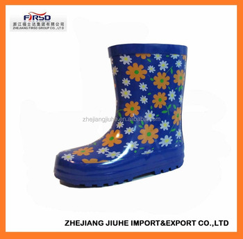 8a447acc06fd Kids  Rain Boots