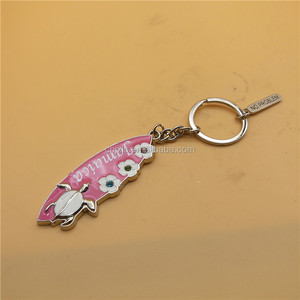 Jamaica metal keychain souvenirs , sailboat shape metal keychain as gifts