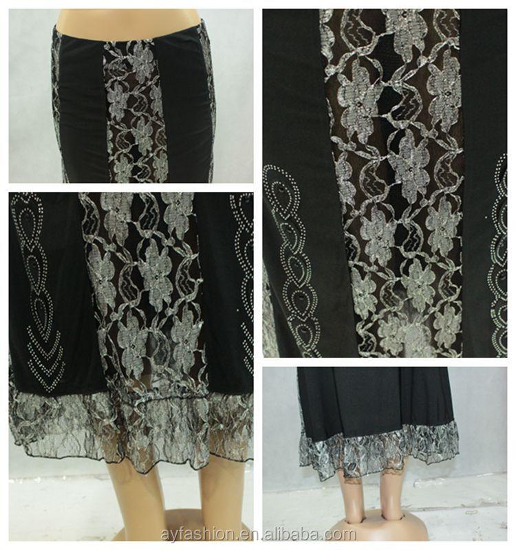 Длинные сексуальные обтягивающие юбки