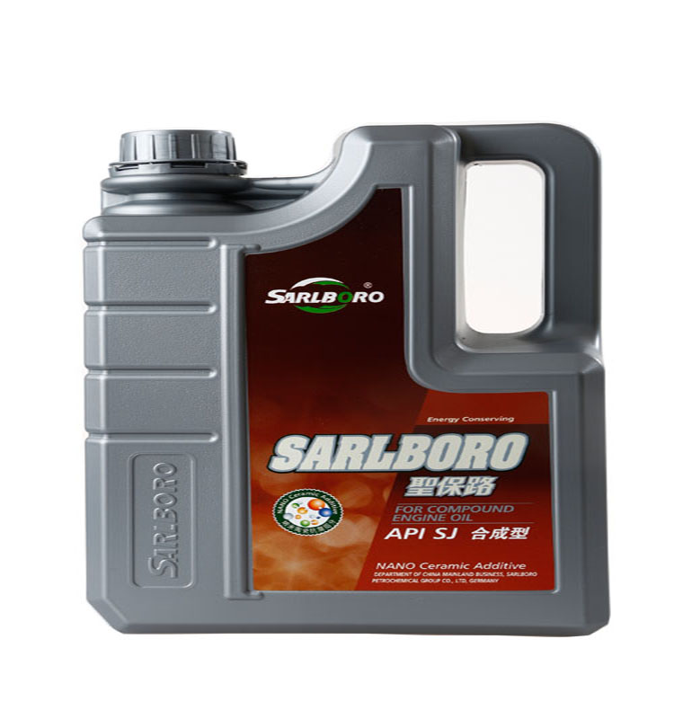 Car lubricants : API SJ SAE 5W30 10W30 10W40 15W40 20W50 semi synthetic gasoline/petrol engine motor oil