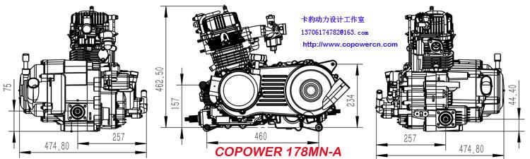 engine 250cc zongshen atv,250cc atv engine parts,used engine atv,atv engine  parts, View atv engine, COPOWER Product Details from Wuxi Co-Power