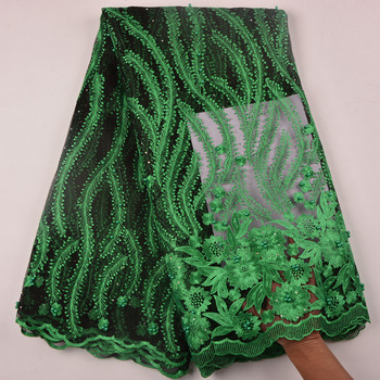 High Quality African Tulle Lace Fabric With Stones Embroidered Nigerian Laces Fabric With Beads For Wedding 1300