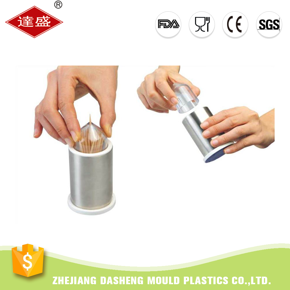 2017 Hot Sale Stainless Steel Toothpick Container