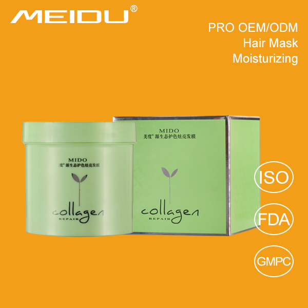 China Hair Care Professional Manufacturer OEM Private Label Bio Collagen Hair Treatment Cream With Wholesale Price