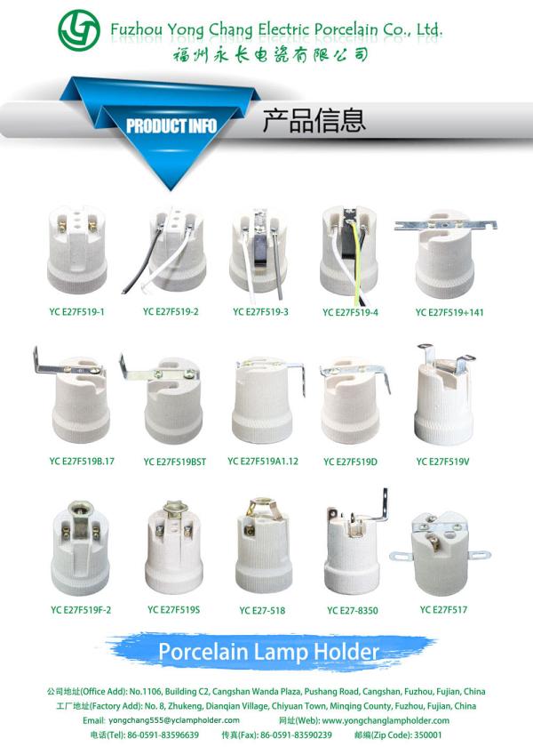 Electrical Light Bulb Socket Converter E14 To E27 Lamp Holder ...