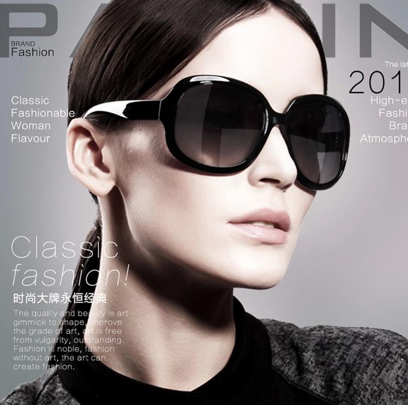 Fashion Women's Sunglasses Retro Vintage Big Frame Goggles Shades ...
