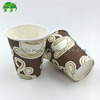 Month Specials $0.0077 5.5oz Disposable Coffee Cups Hot Drink Paper Cups