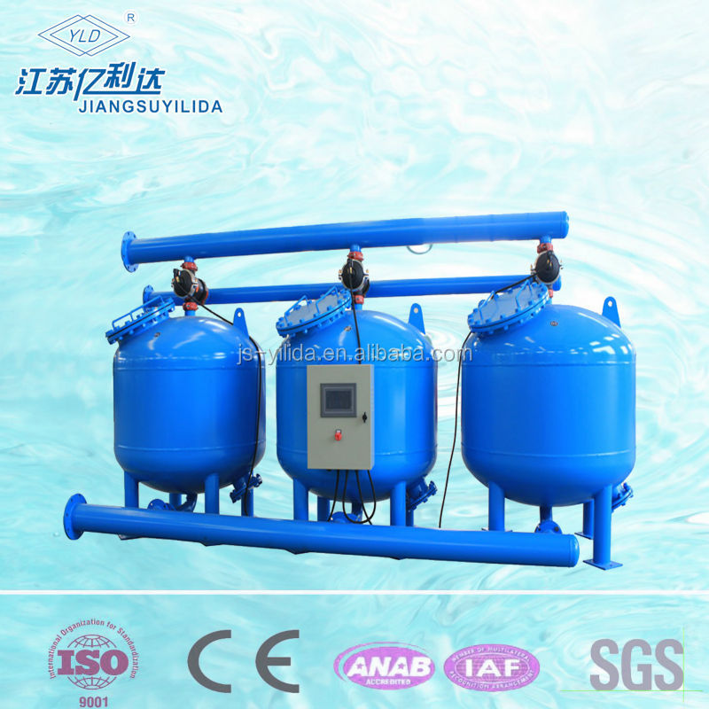 Carbon steel Material Rubber Lining Sand Bed Filter For Water Purification