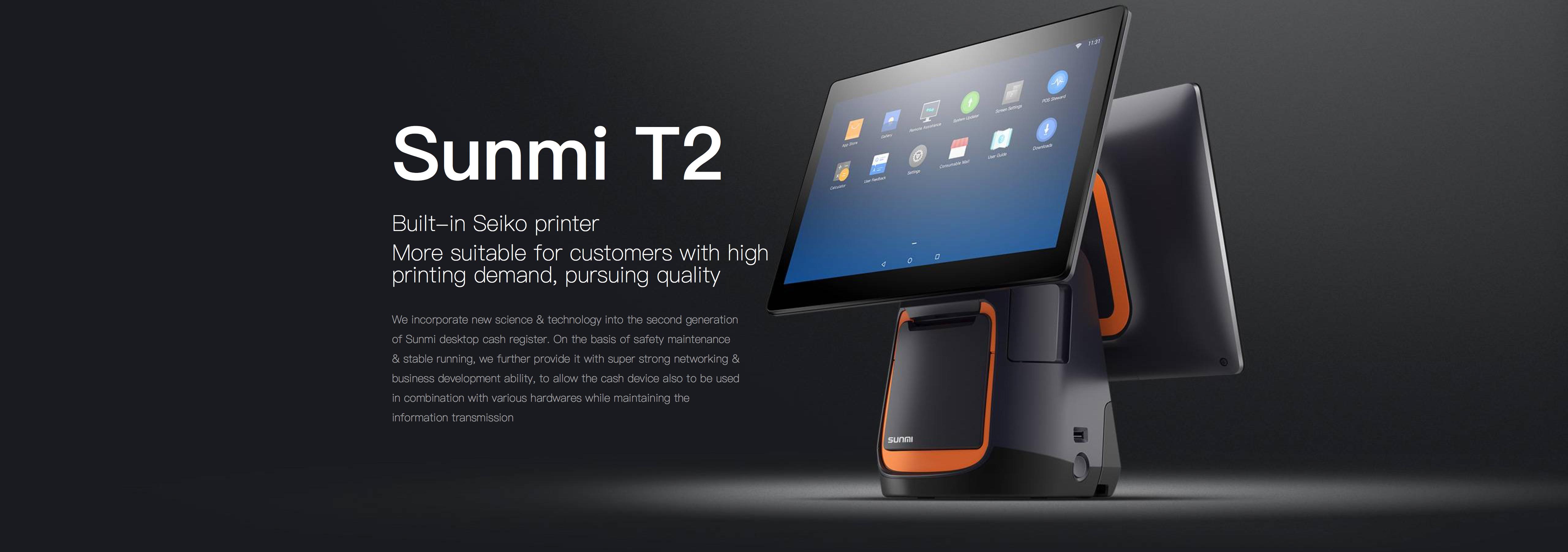SUNMI-T2_01.jpg