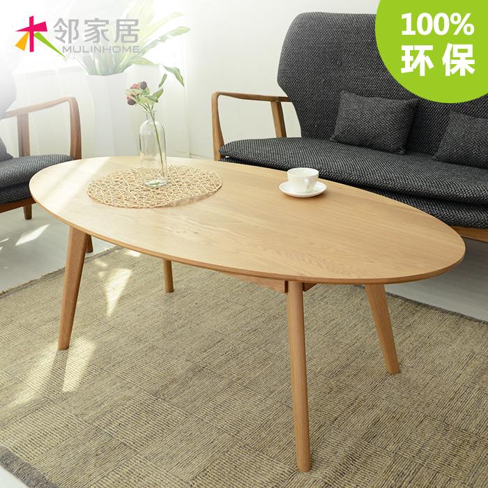 o nordic minimalist white oak wood coffee table wood coffee table ikea oval japanese small. Black Bedroom Furniture Sets. Home Design Ideas